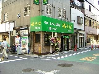 秋葉原04-0408-10