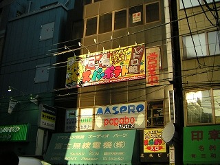 秋葉原04-0415-01