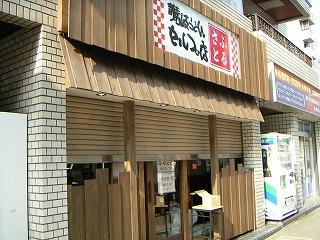 秋葉原04-0423-08