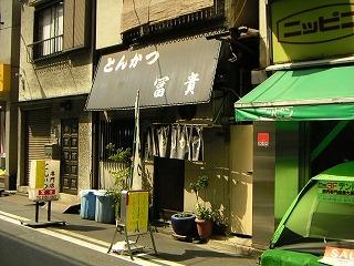 秋葉原04-0423-09