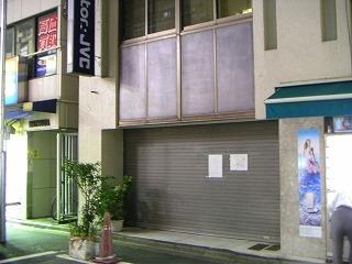 秋葉原04-0706-09