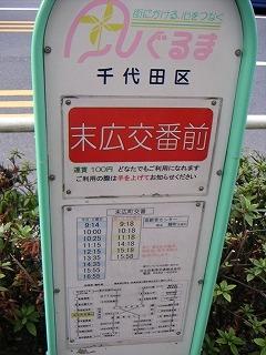 秋葉原04-0713-09