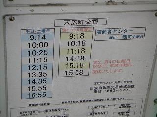 秋葉原04-0713-10