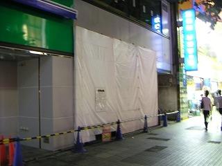 秋葉原04-0729-04