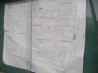 秋葉原04-0904-10