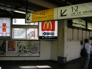 秋葉原04-1002-01