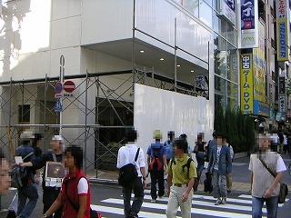 秋葉原04-1002-09