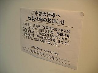秋葉原04-1002-10
