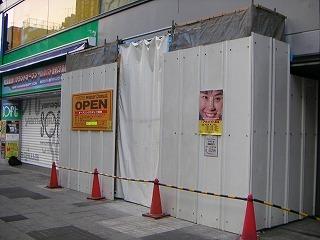 秋葉原04-1107-03
