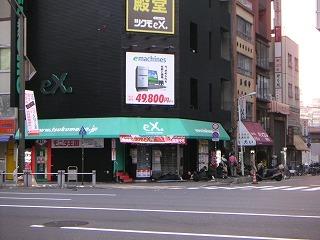 秋葉原04-1107-04