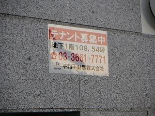秋葉原04-1107-06