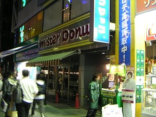 秋葉原04-1113-09