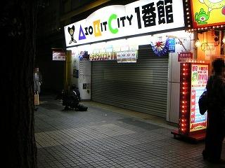秋葉原04-1126-01