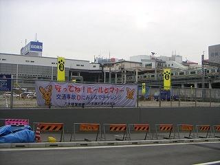 秋葉原04-1204-09