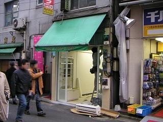 秋葉原04-1204-12