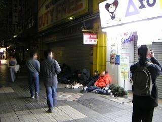 秋葉原04-1211-01