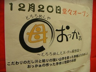 秋葉原04-1218-06