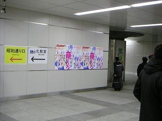 秋葉原04-1230-05