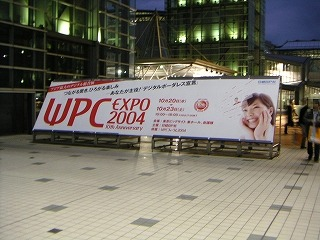 wpc2004-1023-19