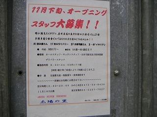秋葉原05-1123-23