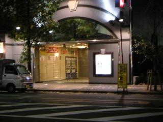 秋葉原05-1209-01