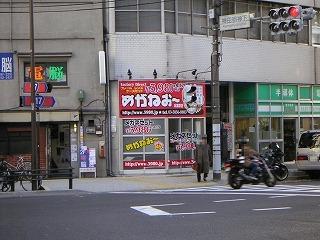 秋葉原05-1217-10