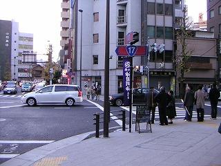 秋葉原05-0101-09