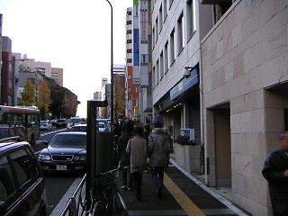 秋葉原05-0101-11