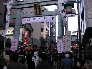 秋葉原05-0101-13