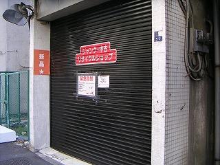 秋葉原05-0108-05