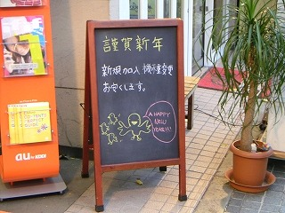 秋葉原05-0108-12