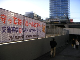 秋葉原05-0122-03
