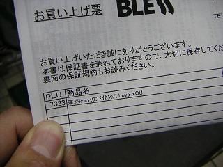 秋葉原05-0122-14