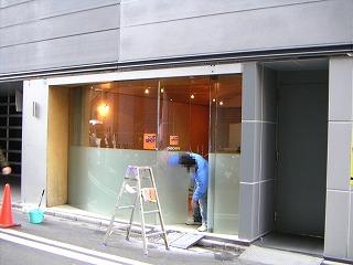 秋葉原05-0205-14