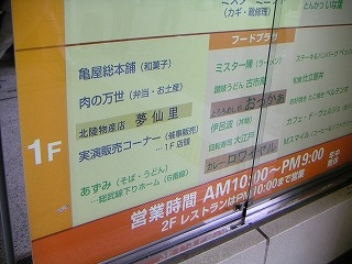 秋葉原05-0212-02
