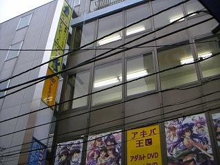 秋葉原05-0219-09