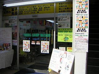 秋葉原05-0305-10