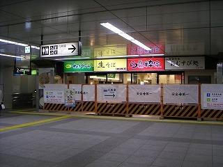 秋葉原05-0325-06