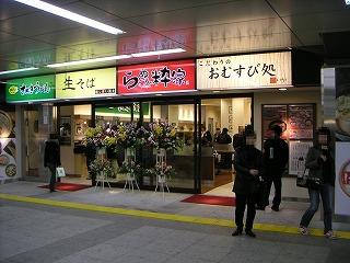 秋葉原05-0402-04