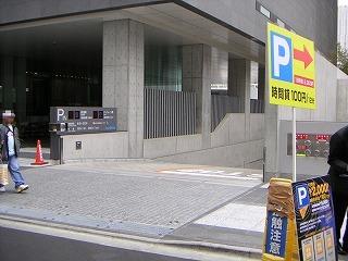 秋葉原05-0402-18