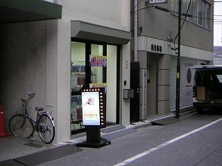 秋葉原05-0402-25