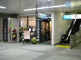 秋葉原05-0402-34