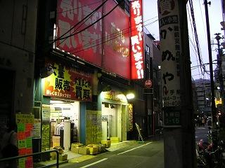 秋葉原05-0416-01