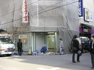 秋葉原05-0423-07