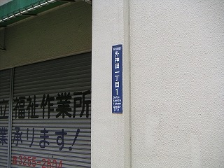 秋葉原05-0423-09