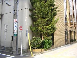 秋葉原05-0423-10