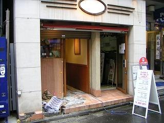秋葉原05-0906-18