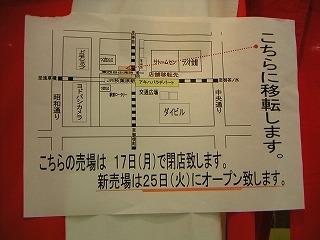 秋葉原05-1022-04