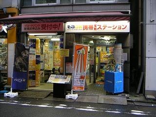 秋葉原05-1022-12