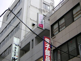秋葉原05-1022-14